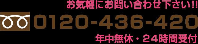 高収入アルバイト 秋田 女性チャットレディ求人