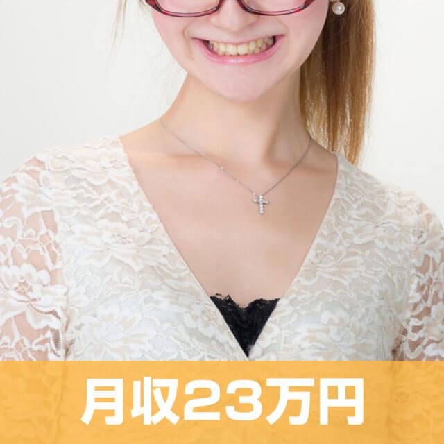 チャットガール募集 主婦 秋田 高収入